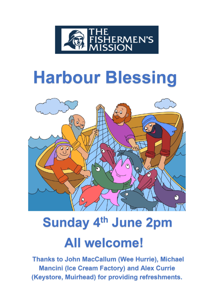 Troon Harbour Blessing 2017 poster